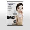 IROHA - Vliesmaske Pearl - Intensiv straffende Maske - Pearl und Hyaluronsäure - 15 Stück